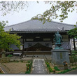 日蓮大聖人と桜