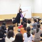 福岡で27名集まっているそうです!ピアノやリトミックの先生にもお会いできそうでワクワク♪の記事より