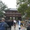 奈良東大寺にての画像