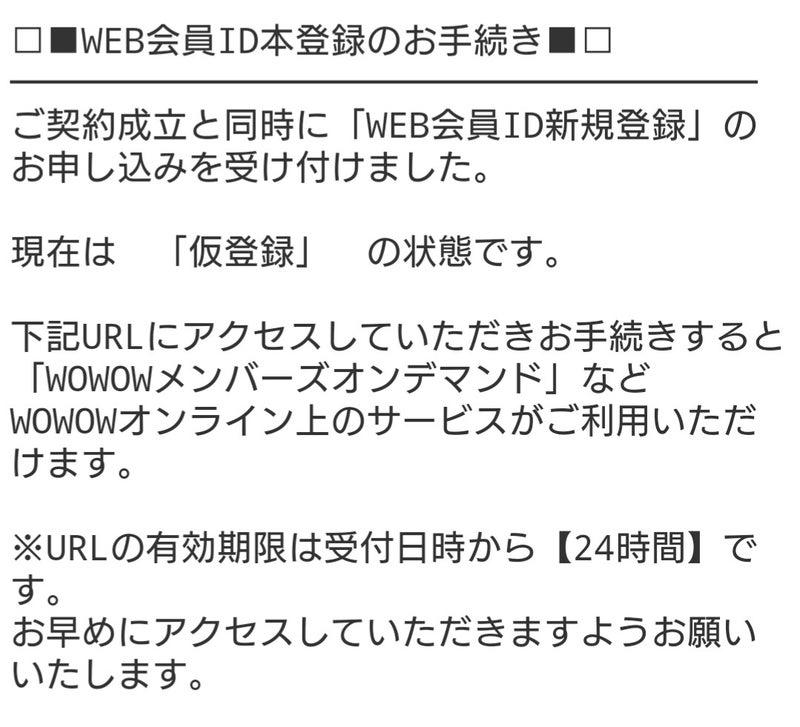 _20171018_215507.JPG