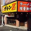 日本橋オタロードに麺…
