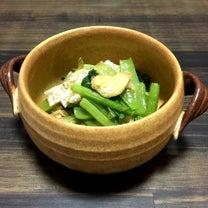 レンジで3分!小松菜と油揚げの煮浸しの記事に添付されている画像
