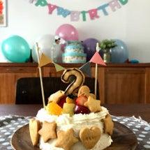 2歳の誕生日です