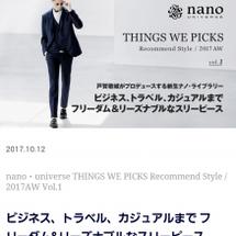 ナノ・ライブラリー×…