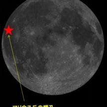 「月の地下に巨大な空…