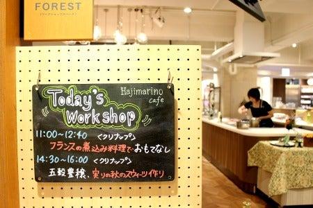 はじまりのカフェ