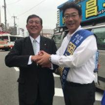 石破茂元防衛大臣と☆