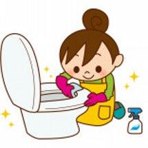 【トイレ掃除】を任せ…