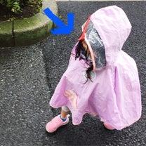 保育園入園で準備したもの&名前つけ(0歳児・1歳児)の記事に添付されている画像