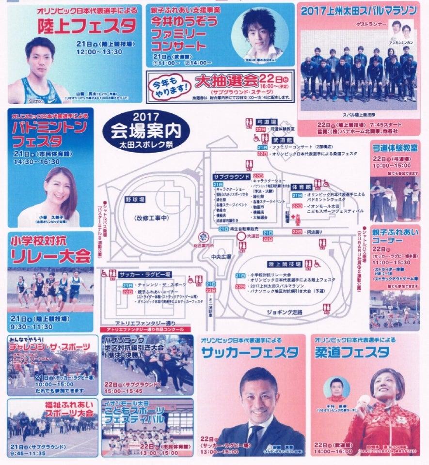 今泉朋子オフィシャルブログ「命短し恋せよ朋子☆」Powered by Ameba