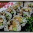 秋刀魚de海苔巻