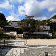 常栄寺、雪舟庭園