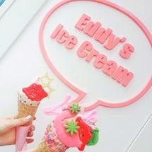 東京の美味しいアイス…