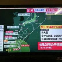 台風接近中です