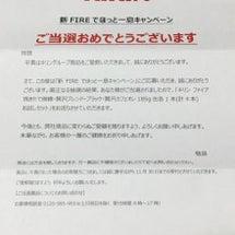 KIRIN「新FIR…