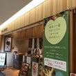 「長野県長寿食堂」で…