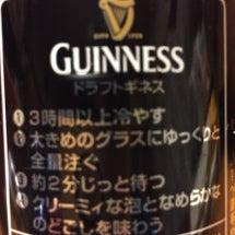 GUINNESS ド…