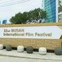 釜山国際映画祭の雰囲…