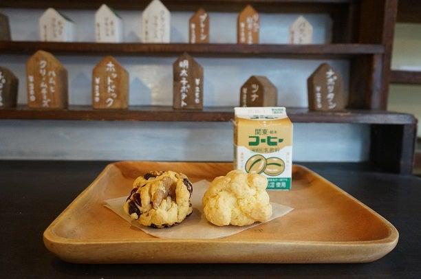 根津 千駄木 谷中 大平製パン