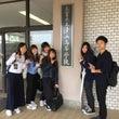 産高大連携講義(×井…