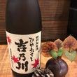 日本酒のおすすめ