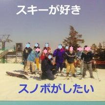 【冬前シーズン企画】…