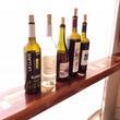 木曜日の午後にワイン…