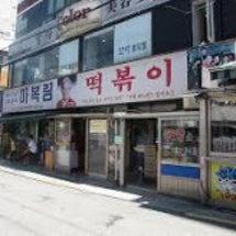 韓国人に人気のトッポ…