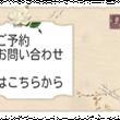 """""""レイキ体験行ってき…"""