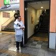 我孫子駅にて朝の街頭…