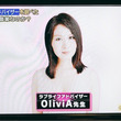 テレビ朝日「*注 芸…