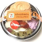 【セブン】ハロウィンカラーが綺麗☆かぼちゃとお芋の和ぱふぇ