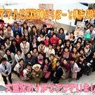 [開催レポ] 横浜EXPO@ららぽーと横浜、大盛況で終了しました!!の記事より