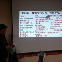 【活動レポート】10…