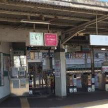 近鉄御所駅前のカメヤ…