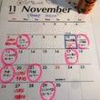11月の予約日ですよ…