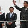 野田佳彦前首相、清水…