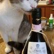 キアンティワインのラ…