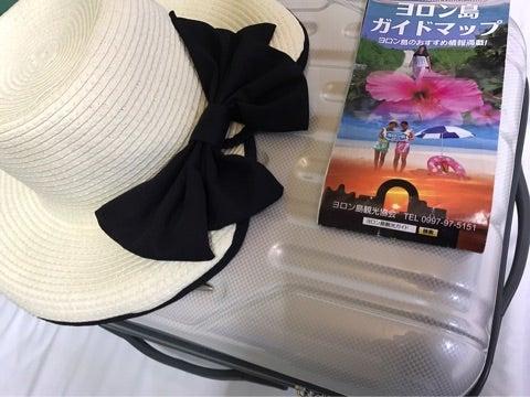 【与論島ママ一人旅3日目】電動自転車でサザンクロスセンターへ♪