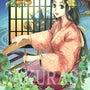 日本昔話「瓜子姫」イ…