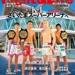 fight & LI…