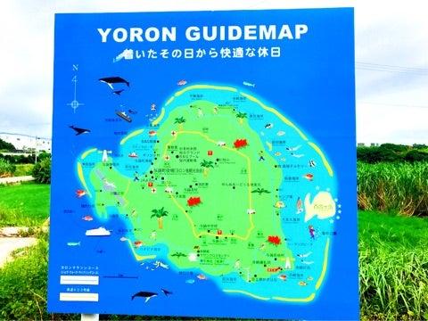 【与論島ママ一人旅2日目】与論島一周:ヨロン島ビレッジ、茶花、海カフェ♡