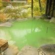 第五十九湯 緑白色の…