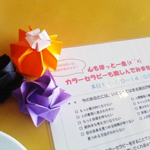 「1ST CAFEさ…