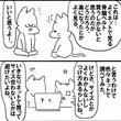 骨盤ベルト1(ちょっ…