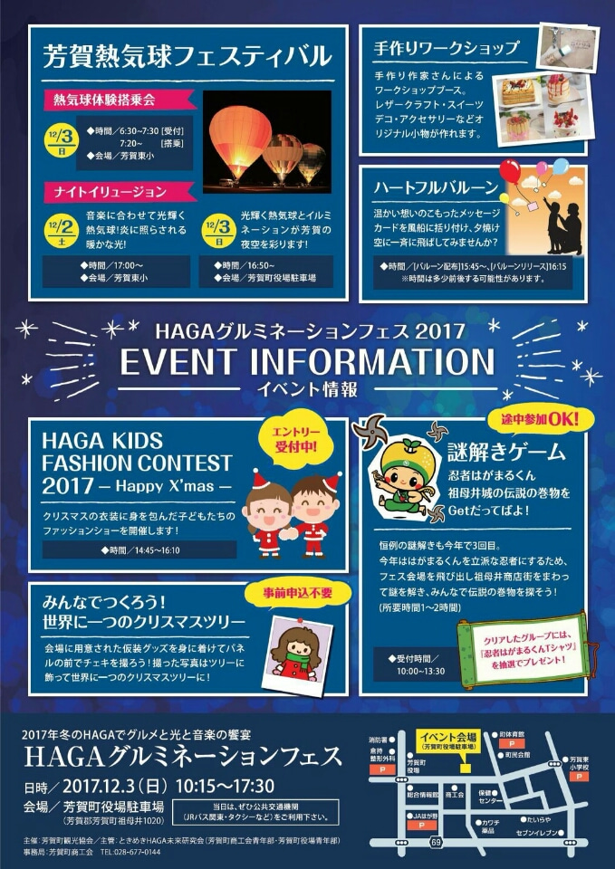 IMG_20171020_215343131.jpg