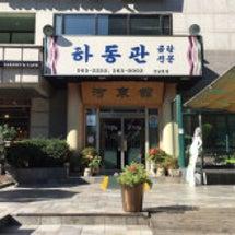 河東館(江南店)★4…