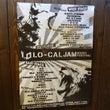 LO-CAL JAM…