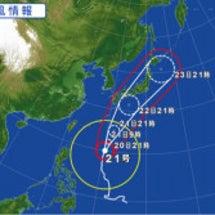 台風21号(~_~;…