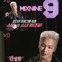 BIGBANG ヨン…